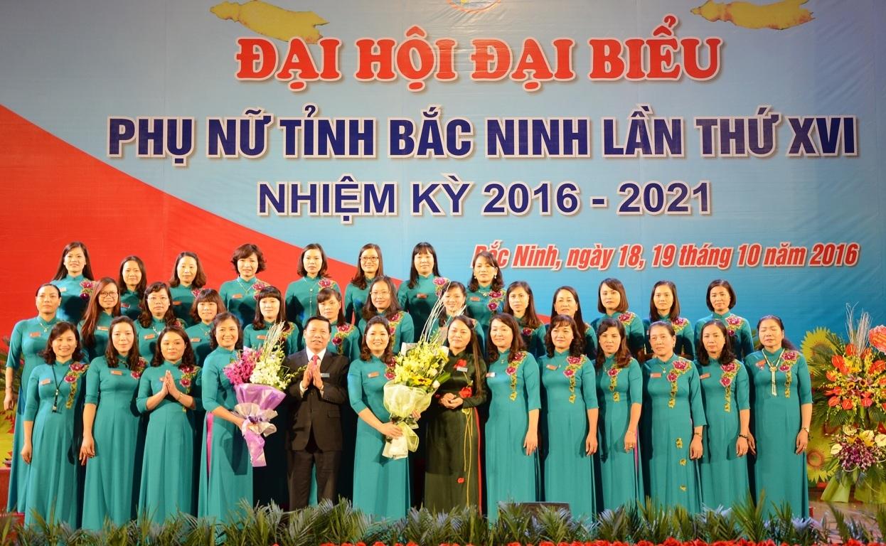 BHCM 2016
